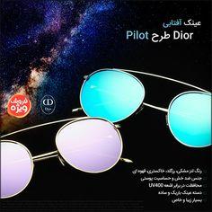 - خرید پستی عینک آفتابی دیور طرح Pilot Round Sunglasses, Mirrored Sunglasses, How To Make Money, Dior, Abs, Crunches, Round Frame Sunglasses, Dior Couture, Abdominal Muscles