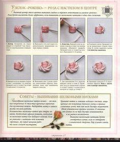 техника рококо вышивка от а до я: 12 тыс изображений найдено в Яндекс.Картинках
