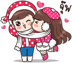 Boobib : Winter is Coming Cute Chibi Couple, Love Cartoon Couple, Cute Couple Comics, Cute Couple Art, Cute Love Stories, Cute Love Pictures, Cute Cartoon Pictures, Cute Love Gif, Cute Couple Drawings