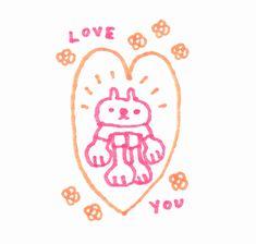New post on mothcub Cute Memes, Lovey Dovey, Love You, My Love, Wall Collage, Cute Drawings, Doodle Art, Cute Art, Art Inspo