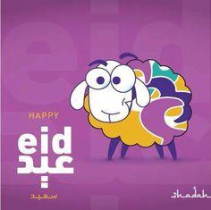 DesertRose #Happy #Eid