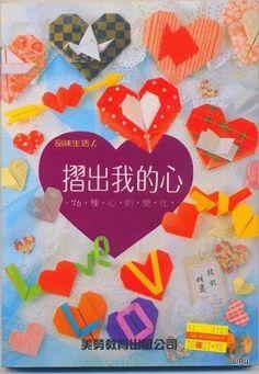Origami Hearts (corazones) - liru_origami - Picasa Webalbums