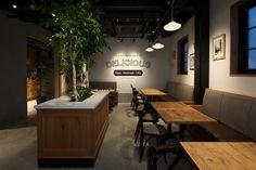 RACCOLTA Bakery & Cafe Dining by ZYCC, Toyonaka – Japan » Retail Design Blog