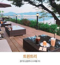 분위기 끝판왕 남양주 카페 11곳 Cafe Bar, Cafe Restaurant, Gallery Cafe, Outdoor Life, Outdoor Decor, Cafe House, Coffee Is Life, Coffee Cafe, Cafe Design