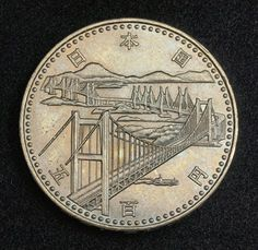 Japan 500 Yen, Seto Bridge Opening, 1988. Obverse: Perspective birdview of the Great Seto Bridge. Reverse: Map of the isles of Japan connected by the bridge, within band. The Great Seto Bridge (瀬戸大橋 Seto Ōhashi?), or Seto-Ohashi Bridge[citation needed], is a series of double deck bridges connecting Okayama and Kagawa prefectures in Japan across a series of five small islands in the Seto Inland Sea.