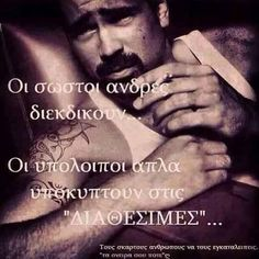 .............#greek #quotes............