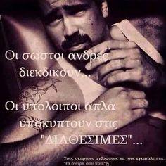 .............#greek #quotes............