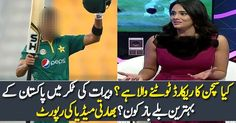 Indian Media Praising Which Pakistani Cricketer