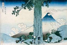 Hokusai / 葛飾北斎: 冨嶽三十六景 甲州三嶌越