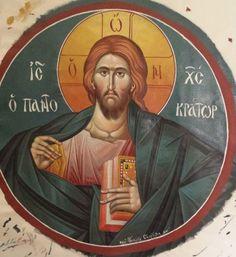Icone bizantine -Gesù