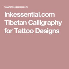 Inkessential.com Tibetan Calligraphy for Tattoo Designs