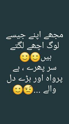 super Ideas funny jokes in urdu 2019 Urdu Funny Poetry, Love Quotes In Urdu, Funny Quotes In Urdu, Funny Girl Quotes, Super Funny Quotes, Funny Quotes For Teens, Poetry Quotes, Cute Quotes, Lyric Poetry