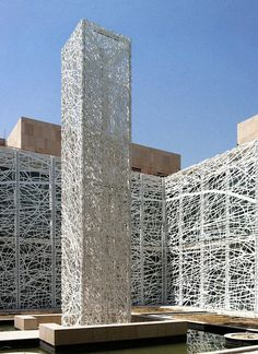 Bardage en aluminium / peint / en panneau / de grand format ART WALL AT DOHA by Jan Hendrix A. Zahner