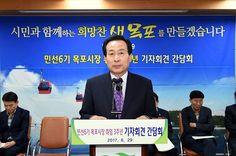박홍률 시장, 관광도시․일자리 있는 도시 향해 박차
