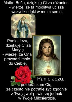 Good Sentences, Jesus Loves Me, Wellness Fitness, Mother Mary, Feelings, My Love, Words, Inspiration, Puzzle
