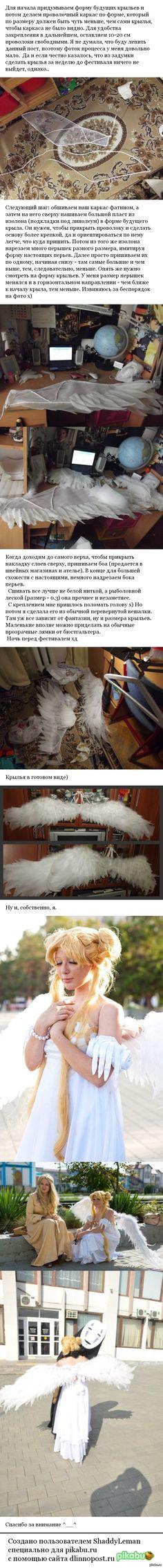 Как сделать крылья из изолона.