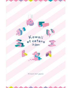Kawaii et cetera