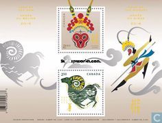 Postage Stamps - Canada [CAN] - Chinese New Year