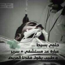 والله تعبت معاكي يا دنيا Movie Posters Poster Ya An