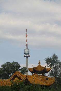 Top Tourist Attractions in Vienna ~ Danube Tower