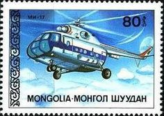 Sello: Mi-17 (Mongolia) (Helicopters) Mi:MN 1913
