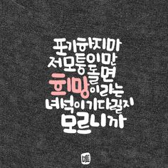 North Face Logo, The North Face, Logos, Quotes, Calligraphy, Quotations, Handwriting, Lettering, The Nord Face