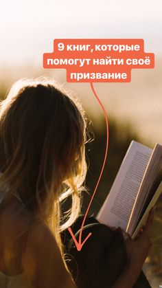 Books You Should Read, Books To Read, Bullet Journal Lists, Insta Photo Ideas, Romance, Nonfiction Books, Self Development, Love Book, Good Books