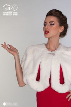 Russian fur photographer Natalia Novak