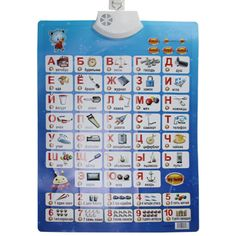 [$2.68] Infants Enlightenment Early Education Sound Wall Chart Voice Toy - Russian Style (3 x AAA Batteries)