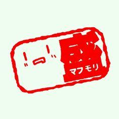 まふ盛りぃぃぃぃ! そらる「まふ盛りと出てしまいました。」 Vocaloid, Neko, My Music, Chibi, Anime, Rain, Singer, Cute, Rain Fall
