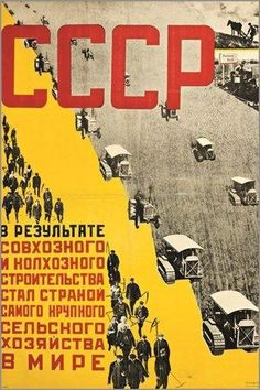 vintage soviet propaganda poster VIKTOR KORETSKIJ military POLITICAL 24X36