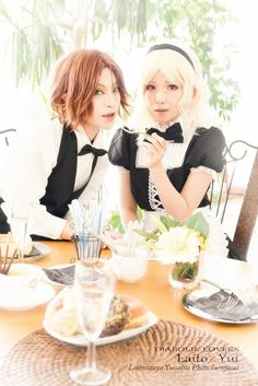 IZAYA Light Sakamaki Cosplay Photo - WorldCosplay