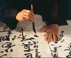 Master the art of Chinese calligraphy, an important part of our Chinese cultural heritage