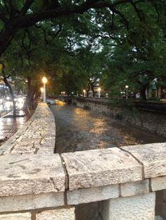 La Cañada Córdoba Argentina