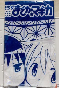 Puella Magi Madoka Magica Wash cloth Hand Towel JAPAN ANIME MANGA
