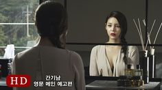간기남 (The Scent, 2012) 영문 메인 예고편 (Eng Main Trailer)