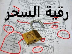 اللهم صل على محمد وال محمد Islam, Personalized Items