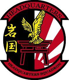 MCAS Iwakuni | Headquarters & Headquarters Squadron webpage