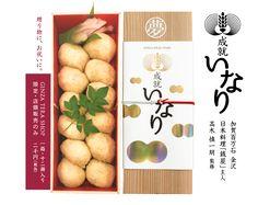 加賀百万石 金沢 日本料理「銭屋」主人 髙木 慎一朗 監修 Sashimi, Bento, Ci Logo, Cooking, Product Design, Branding, Drink, Food, Souvenir
