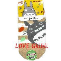 KID SOCKS - 13-19cm / 5-7.5in - Fluffy - Short - Stripe - Beige - Totoro - Studio Ghibli (new product 2016)