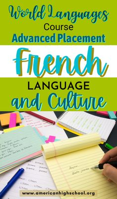 The AP French Language and Culture course emphasizes communication (understanding and being understood by others) by applying the interpersonal, interpretive, and presentational modes of communication in real-life situations. This includes vocabulary usage, language control, communication strategies, and cultural awareness. The AP French Language and Culture course strives not to overemphasize grammatical accuracy at the expense of communication.
