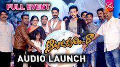 Aatadukundam Raa Movie Audio Launch - Full Event | Sushanth, Sonam Bajwa...