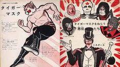 Lucha Libre | Muldercomics