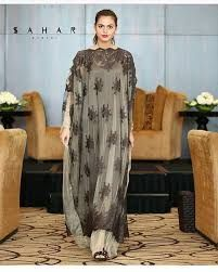 Image result for subhanabayas
