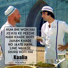 Kaalia-movie-Amitabh-Bachchan-dialogue-line-shuru-hoti-hai.jpg (640×640)