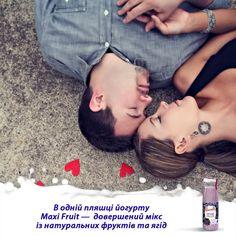 В одній годині кохання — ціле життя. #premialle #maxifruit
