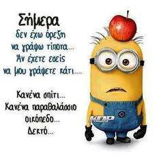 Funny Greek Quotes, Funny Quotes, Clever Quotes, Funny Times, Just Kidding, Best Memes, Funny Moments, Just In Case, Laughter