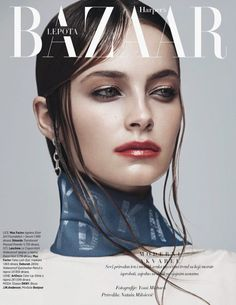 Gracing the pages of Harper's Bazaar Serbia's April 2017 issue, model Bridget Malcolm strips down to sleek beauty looks. In front of the lens of Yossi Michaeli… Fashion Magazine Cover, Fashion Cover, Look Fashion, Magazine Covers, Pelo Editorial, Beauty Editorial, Graphic Eyeliner, Beauty Makeup, Hair Beauty
