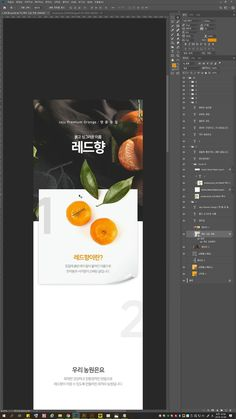 Web Design, Graphic Design Layouts, Site Design, Layout Design, Responsive Layout, Instagram Highlight Icons, Web Banner, Advertising Design, Photoshop Tutorial