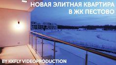 Новая элитная квартира в ЖК Пестово / by KKFLY.RU